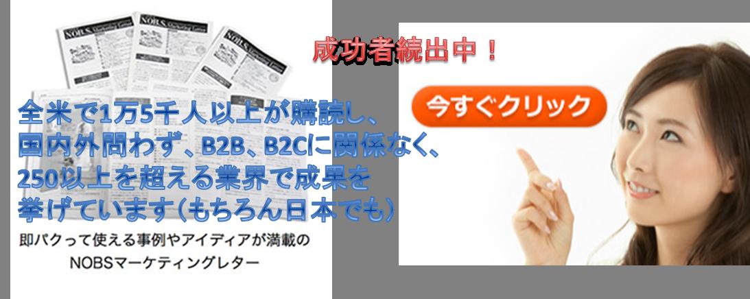 no_bs_marketing