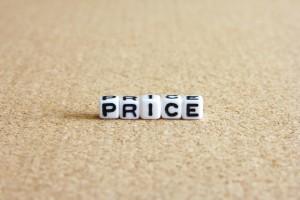 【質問⑮】その価格はなぜ、妥当だと言えるのか?